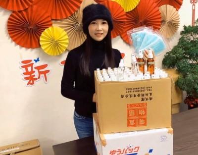 武漢肺炎》蔡淑君林口服務處今發1100個兒童口罩