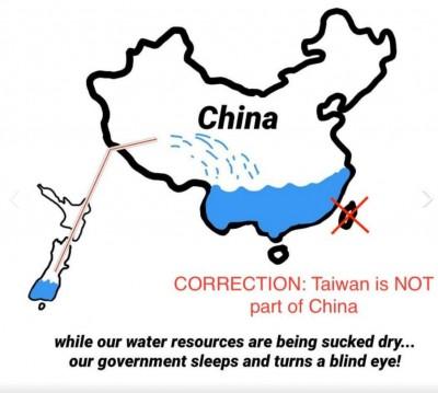 地圖誤植 紐西蘭媒體致歉:台灣不屬於中國
