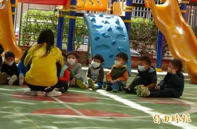 武漢肺炎》幼教聯合總會籲政府:提供成人口罩給教保員