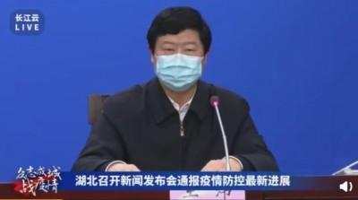 武漢肺炎》湖北省:新病毒序列與蝙蝠一致性達96%