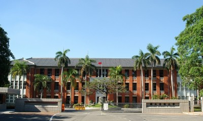 延後開學》台南大學延後至3月2日開學 取消開學典禮