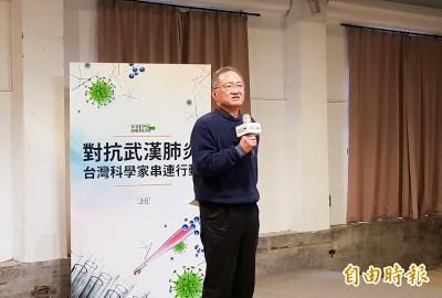 武漢肺炎》張淑芬站台 科學家串連:分工抵禦新病毒