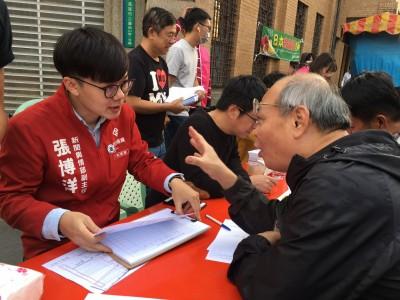 選委會警告勿偽造 台灣基進:勿用國瑜之心度市民之腹