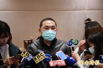武漢肺炎》口罩購買「實名制」明上路 侯友宜模擬各種狀況應變