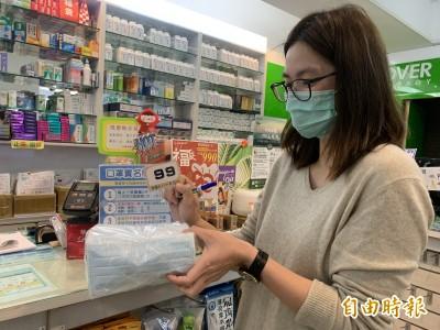 武漢肺炎》口罩實名制明上路 桃市藥局自製號碼牌備戰