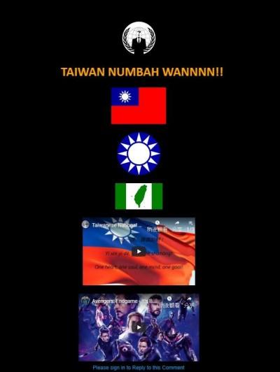 「匿名者」駭進聯合國?網看到「台灣頁面」大讚:Taiwan No.1