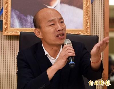 韓國瑜出招了! 週刊爆「3支箭」化解罷韓危機