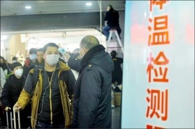 武漢肺炎》我爭取加入WHO 中國國台辦瘋罵「以疫謀獨」