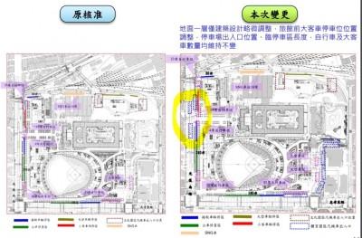 議員爆:遠雄想在光復南路設大巨蛋停車場出入口 恐占用車道