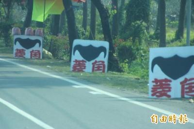 「老外驚台灣人吃蝙蝠」 屏東菱角一條路衰中槍
