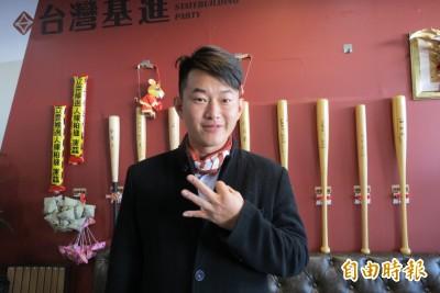 武漢肺炎》陳柏惟談包機:顧一批再接一批 風險不能全轉到台灣