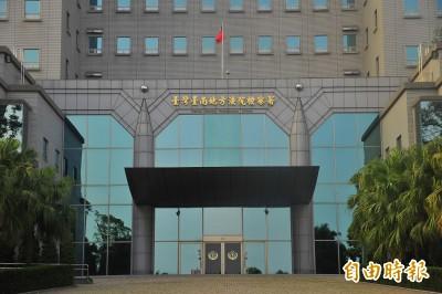 台南高鐵虛擬貨幣交易1500萬搶案 檢方起訴7人
