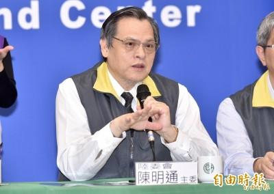 武漢肺炎》中國急送900多人返台 前外交官曝4點:癱瘓台灣防線
