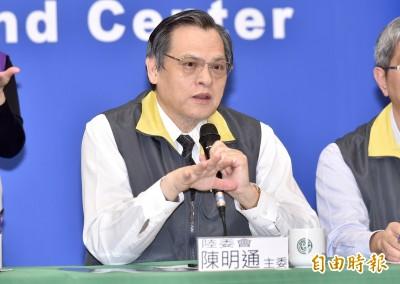 武漢肺炎》中國提第二批包機970人名單 僅300多人在武漢