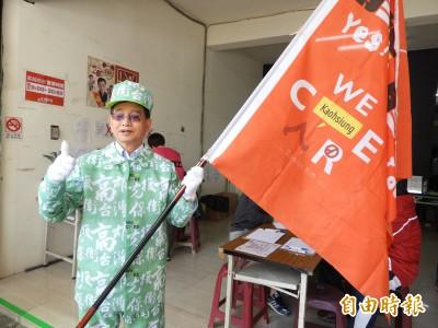 「光復高雄」手搖旗製成罷韓衣褲 74歲翁堅定罷韓