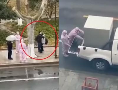 武漢肺炎》中國夫妻疑染病當街「裝箱」隔離 相擁哭聲撕心裂肺