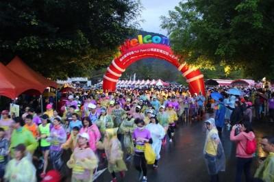 武漢肺炎》無奈!4600多人報名的山城派對馬拉松決定停辦