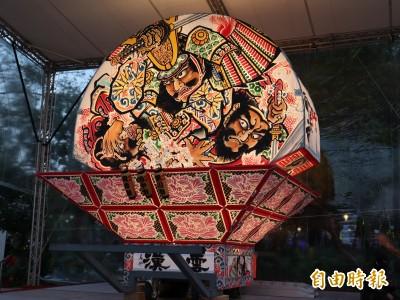 日本青森睡魔及鳥取漫畫王國點燈! 鏘鏘舞吸引人潮