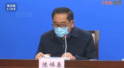 武漢肺炎》中國湖北學者宣稱:新增5藥物可抑制病毒複製