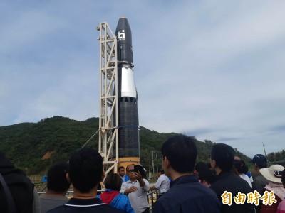 首支國造火箭13日清晨發射 已獲南田部落認同