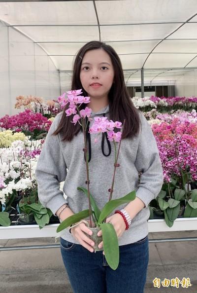 台灣國際蘭展3/7後壁登場 推套裝遊程、住宿送蘭花小盆栽