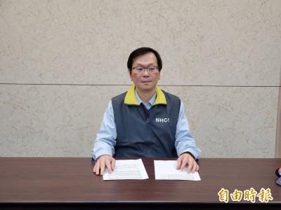 我國將以「Taipei」名義參與WHO會議 專家名單已送審
