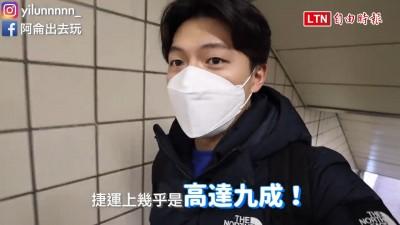 武漢肺炎》首爾街頭人人戴口罩 明洞商圈人潮減半