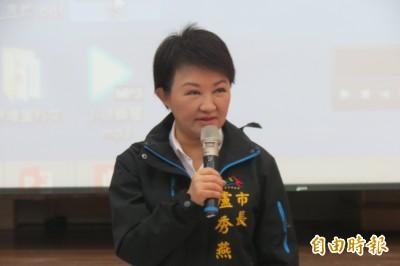 台灣燈會面臨武漢肺炎陰霾 盧秀燕︰「開幕前很擔心門可羅雀」