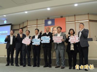 高市府發表「滿天星」出國補助計畫 韓國瑜:可增4種能力
