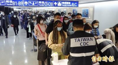 武漢肺炎》入境一律填健康聲明卡 機場無預警實施