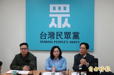 武漢肺炎》交通部將提紓困方案 民眾黨團要求中小企業優先