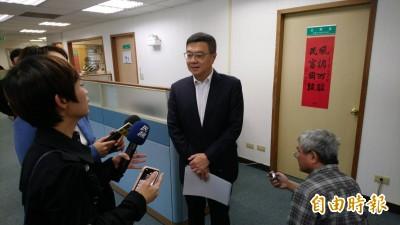 武漢肺炎》中配子女入境政策急喊卡 卓榮泰:政府內部須檢討