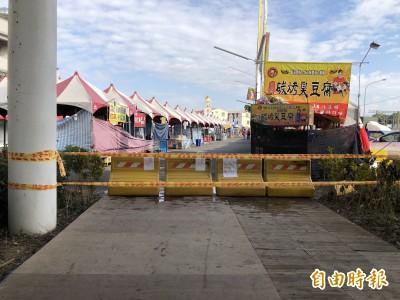 台灣燈會違設攤販被查封  業者移開護欄照營業