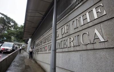 武漢肺炎》疫情持續擴大 美國允許駐香港人員自願撤離