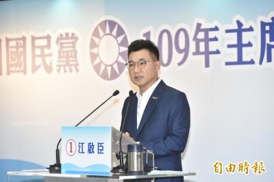 江啟臣回應媒體提問:兩岸主張就是擱置政治、主權爭議