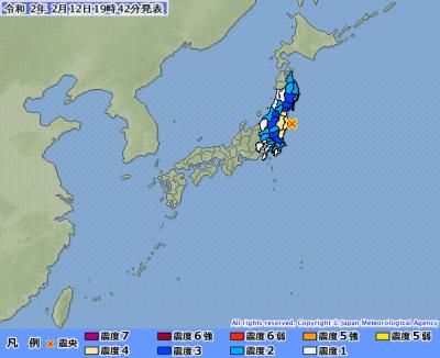 地牛翻身!日本福島近海發生規模5.5地震 東京也有感