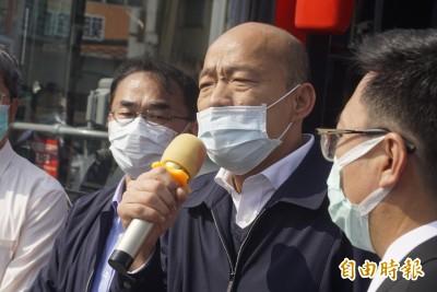 PTT鄉民批韓國瑜「鬼混」被移送法辦 法官裁定不罰
