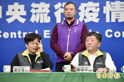武漢肺炎》台灣稱武漢肺炎   指揮中心:方便溝通 非歧視中國