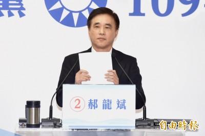黨主席補選政見會 郝龍斌結論:我當主席不是一言堂