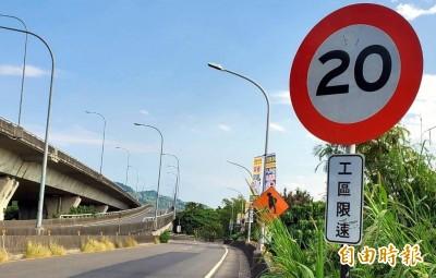 南投福崗路速限降至20公里 民質疑被當提款機