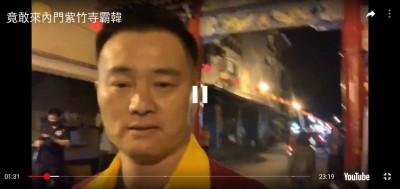 「再不移就開車撞你!」 韓粉里長嗆聲驅離罷韓志工