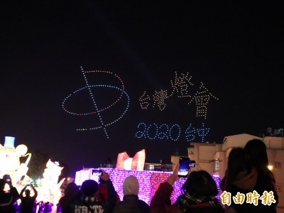 台灣燈會無人機表演 在愛的流星雨下共度情人節!