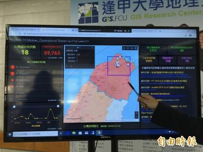 武漢肺炎》「台灣疫情地圖」設計師:中英文版讓全球了解台灣