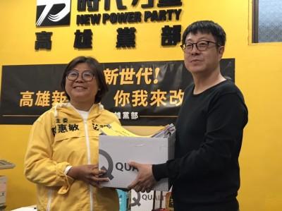 時代力量響應罷免韓國瑜 繳1萬份連署書