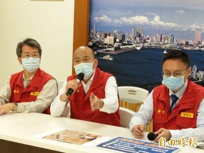 親自參加行政院會  韓國瑜:防疫紓困太重要了