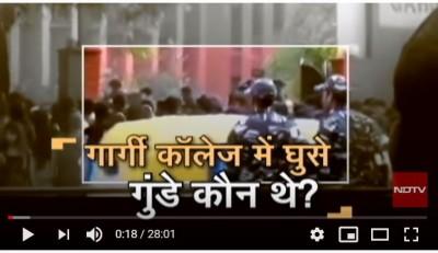 印度驚爆千人集體翻牆 進校園性侵女大生 警察被控冷眼旁觀