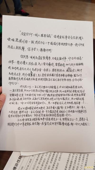 武漢肺炎》台灣首例痊癒感謝他 幕後醫師受訪:絕不讓台灣漏氣