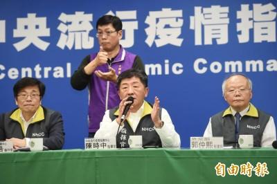 武漢肺炎》民眾1/31在北北基警戒點遊玩 指揮中心:持續發燒3天要注意