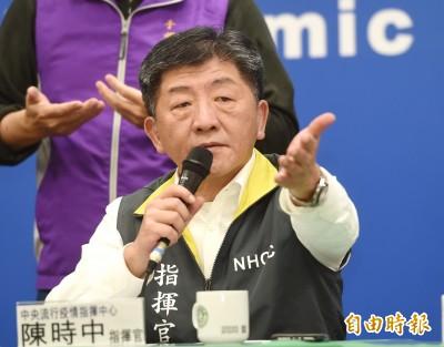 TVBS民調:陳時中滿意度高達82% 國人對政府防疫有信心