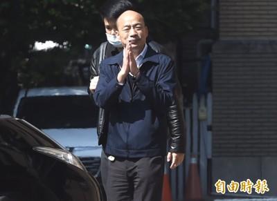 武漢肺炎》疫情衝擊高雄 韓國瑜睽違8個月突列席行政院院會